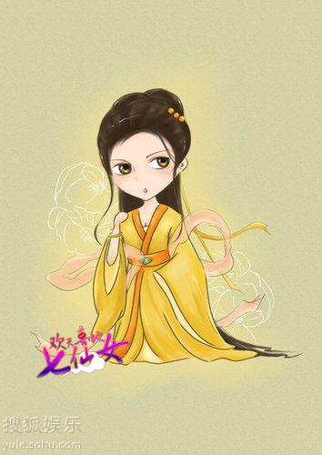 图:《欢天喜地七仙女2》动漫形象 - 三仙女