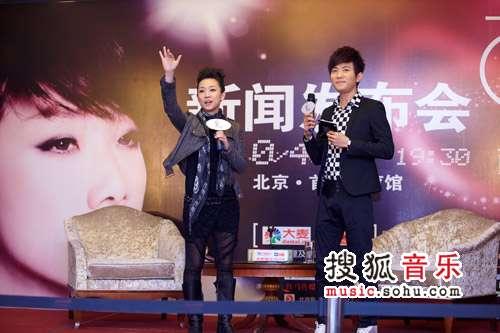 林忆莲问候北京歌迷