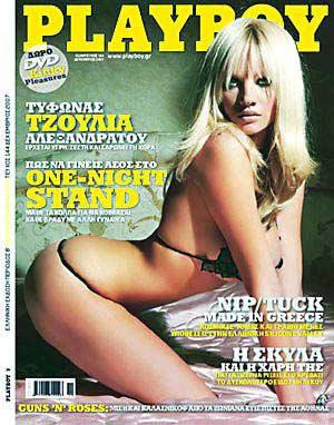 茱莉亚登上男性杂志《花花公子》封面