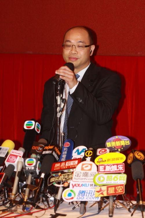 图:陈志云发布会主持人