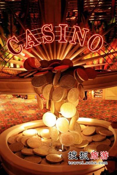 太阳城赌场