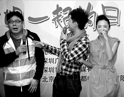 姚晨、凌潇肃(中)和高亚麟相当融洽