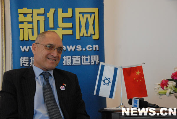 以驻华大使:中以关系美好 永生难忘中国人帮助