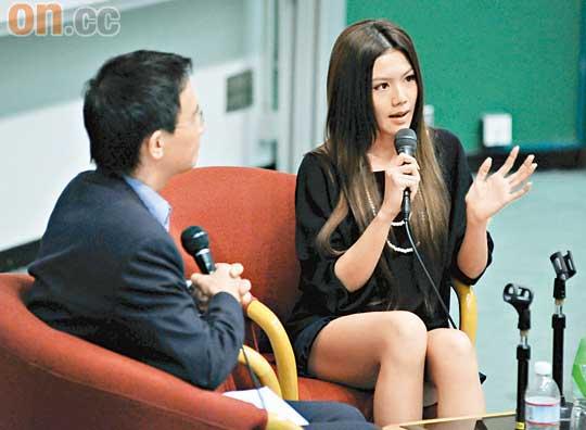 周秀娜去年十月曾到科大担任讲座嘉宾