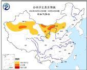 中央气象台21日继续发布沙尘暴、干旱黄色预警