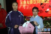 图文:天津女排举行庆功宴 女排签名球衣