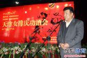 图文:天津女排举行庆功宴 球迷代表致辞