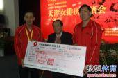 图文:天津女排举行庆功宴 获赠30万奖金
