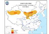 南疆、内蒙古部分地区有沙尘暴(图)