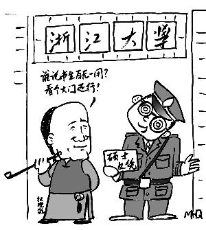 动漫 简笔画 卡通 漫画 手绘 头像 线稿 300_335