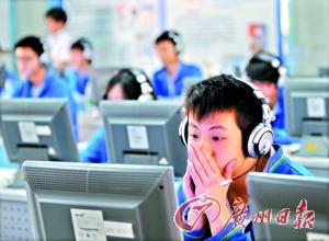 今年是中国考试单独设立英语口语高考的最后一年(乔军伟摄)广东山水画.云雾技法图片