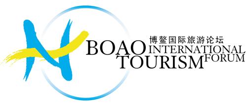 2010博鳌国际旅游论坛logo