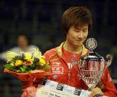 图文:德国乒乓球赛颁奖仪式 丁宁屈居亚军