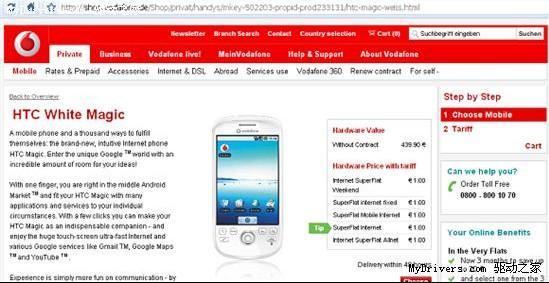 染毒HTC Magic手机原因查明:存储卡惹祸