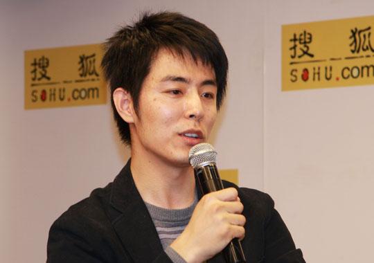 中国移动通信研究院互联网开发室项目经理刘涛