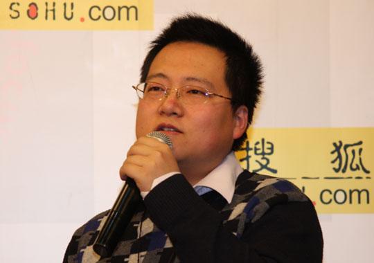 网秦CEO林宇