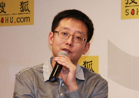 搜狐无线事业部总经理岳国峰
