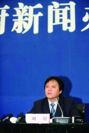 让记者说话礼貌点的山西省卫生厅副厅长刘星