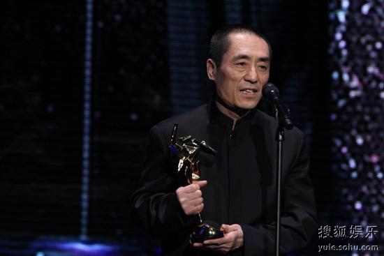 亚洲电影贡献大奖张艺谋