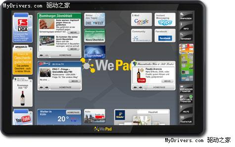 挑战苹果iPad 新款WePad平板机亮相