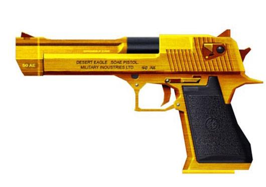 警方公布大将军私藏枪支 镀金沙漠之鹰在列(图)