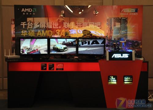 华硕联手AMD召开2010年战略合作发布会