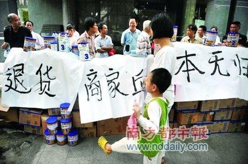 2008年10月16日下午,部分零售商把受三聚氰胺事件影响卖不出去的奶粉堆在施恩总部,要求退货。本报记者范舟波摄