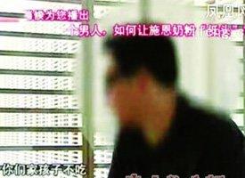 """2009年6月25日,北京电视台青少年频道播出了《一个男人,如何让施恩奶粉低头》,介绍了郭利维权的过程。此节目被施恩认为是郭利在拿到40万赔偿后旧事重提,想继续利用媒体制造负面新闻。从而引发了后来的""""钓鱼""""疑云。(视频截图)"""