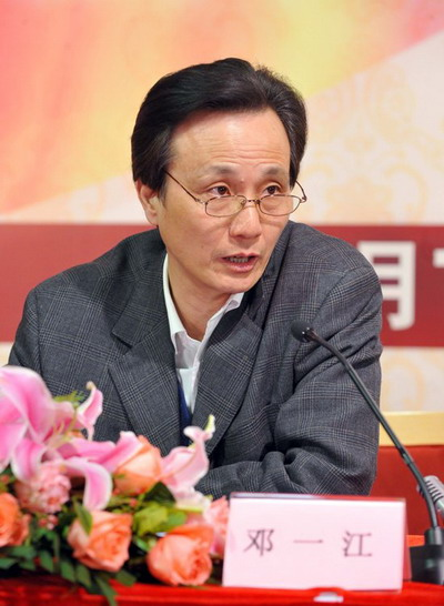 邓一江副院长