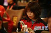 图文:乒乓球亚洲杯抽签仪式 日本选手出席