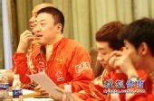 图文:乒乓球亚洲杯抽签仪式 马琳笑得开心