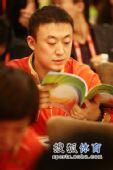 图文:乒乓球亚洲杯抽签仪式 马琳翻看秩序册