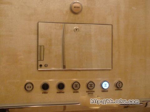 连电梯按钮也非常香奈