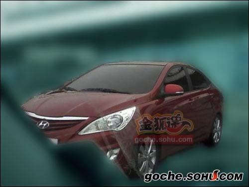 搜狐汽车抢先获取的新一代的伊兰特MD车型