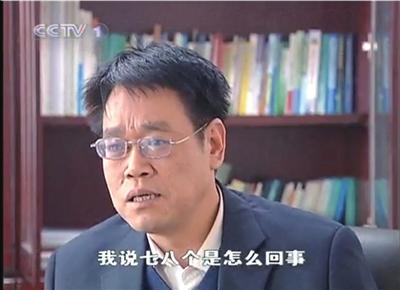 渭南市质监局副局长称对另8个批次样品下落不清楚。