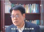 陕西渭南质监局被指隐瞒问题奶粉质检报告(图)