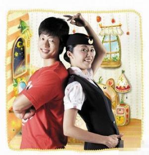 和空姐在一起的日子电视剧_《和空姐一起的日子》今晚播出 姚晨夫妇联袂-搜狐娱乐