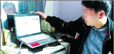 """这是杨化军""""作案""""的电脑"""
