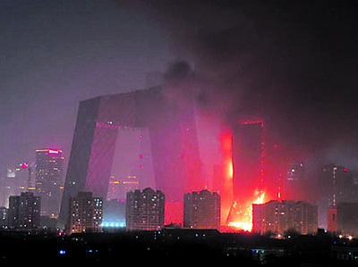 央视新址大火燃烧时的情景。(资料图片)