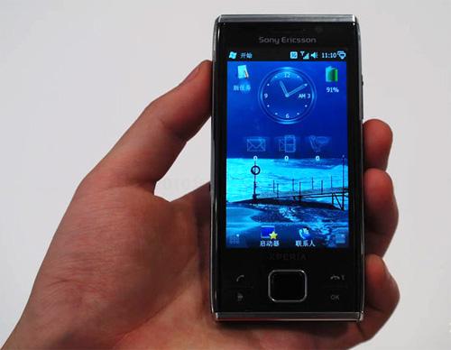 索尼爱立信 XPERIA™ X2i