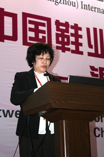 广东鞋业厂商会会长何贵玲