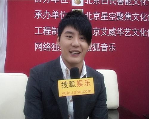 俊秀接受搜狐娱乐独家专访