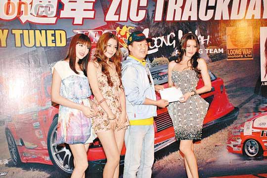 周秀娜与两位台模一起亮相赛车活动