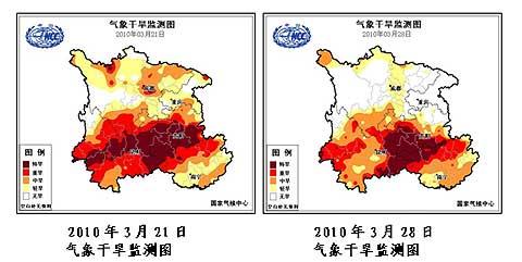 降水前后干旱区域对比