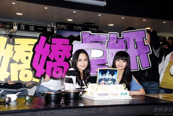图:阿Sa宣布离婚首度现身 粉丝送上的蛋糕