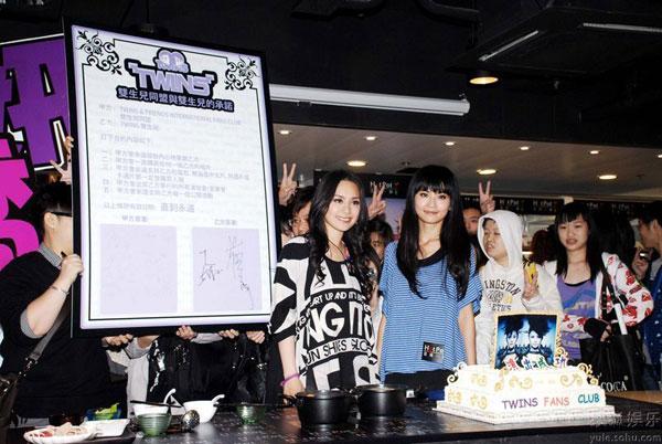 图:阿Sa宣布离婚首度现身 TWINS与粉丝合影