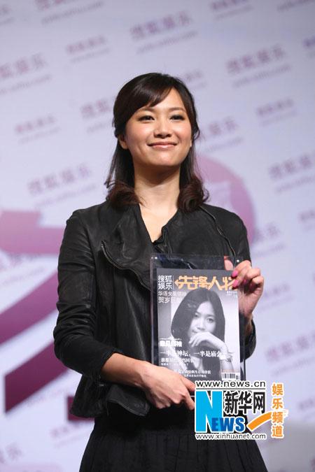 徐静蕾走进北京电影学院