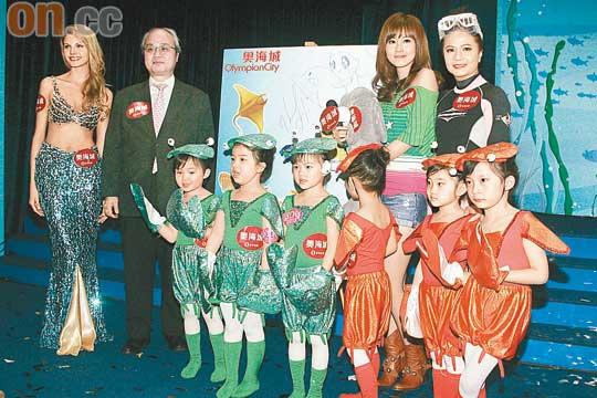 傅颖、苏蔡洁莲(后排右)与小朋友呼吁大众注重海洋保育