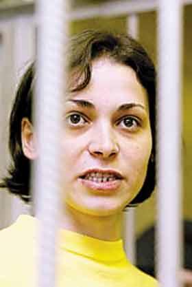 扎莱玛2003年受审