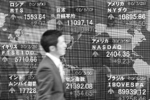 昨日东京尾盘,MSCI亚太指数涨0.9%,逼近自1月18日以来的最高收盘价 本报传真图